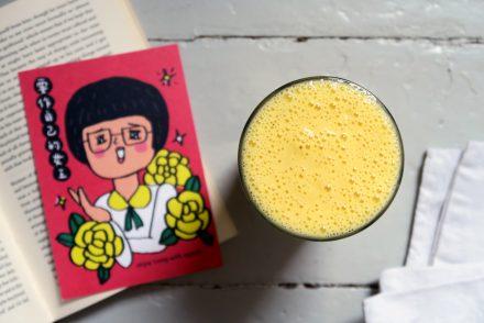 veganer Orangen-Bananen-Smoothie